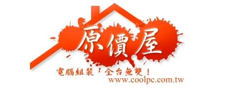 CoolPC